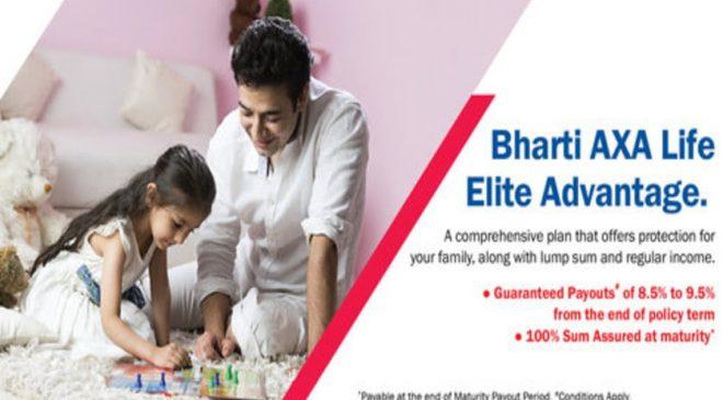 Axa Life Insurance