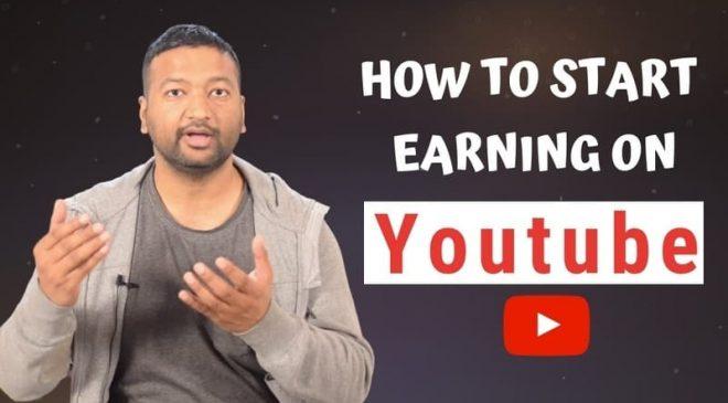 make_money_from_youtube